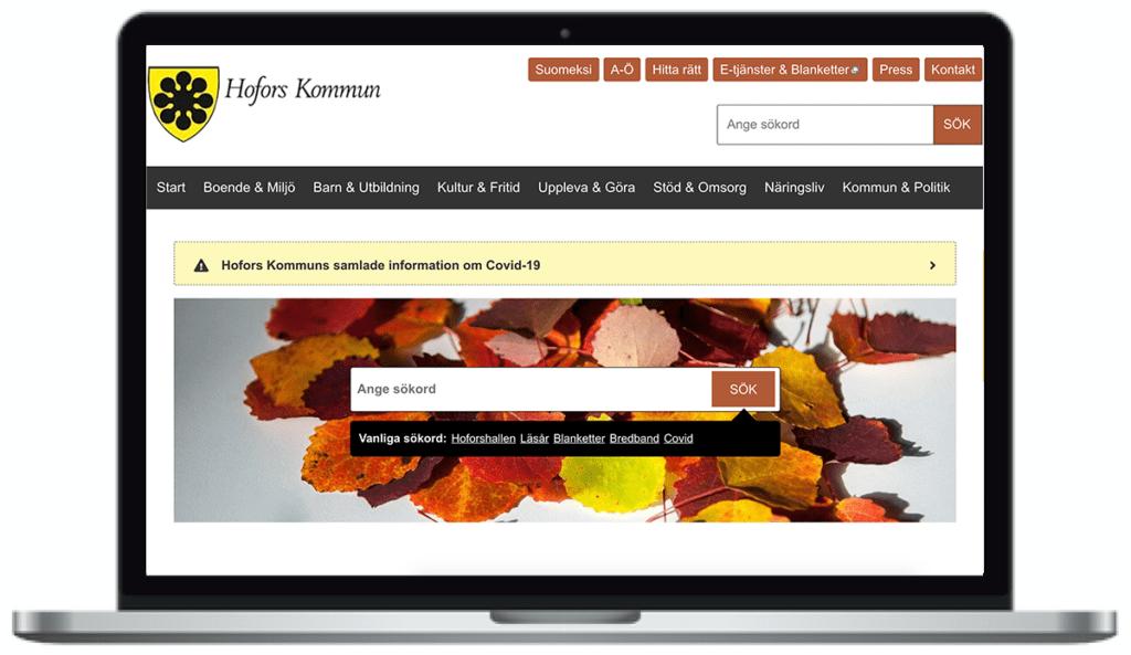 Hofors kommuns webbplats, skärmbild